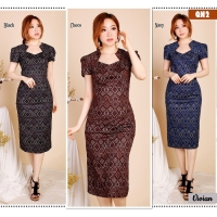 Vivian Dress Batik Modern Wanita Kerah Unik Cutting Pencil (QN2)
