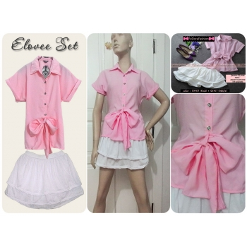 SALE - SET Elovee Pink Shirt and White Layer Skirt