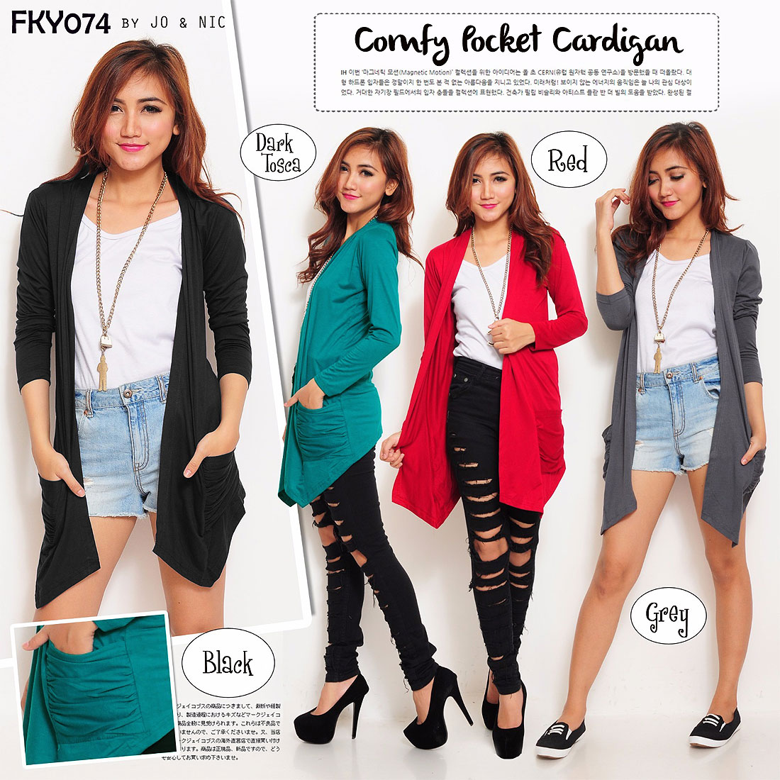 FKY074 Comfy Pocket Cardigan bhn kaos rayon spandex HQ allsize fit to L